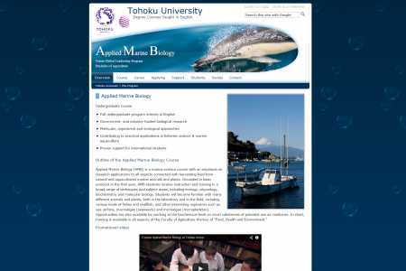 Tohoku University - Applied Marine Biology