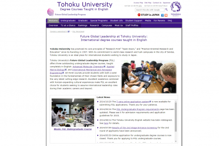 Tohoku University - Future Global Leadership